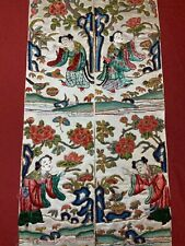 2 ANTIQUE 19th c QI'ING CHINESE EMBROIDERED SLEEVE BANDS FINEST EMBROIDERY #2!