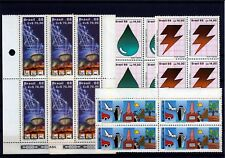 BRAZIL (1988) Year Set in Blocks of 4 Commemorative Stamps MNH Cat Val $83