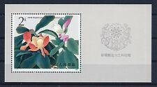 China 1986 S/S Souvenir Sheet T111M clean MNH OG