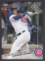 Topps Now - MLB 2017 - # 62 Addison Russell - Chicago Cubs - PR 752