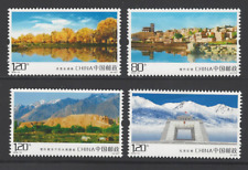 CHINA 2018-14 喀什古城風景 Kashi ancient city scenery stamp