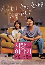 "KOREAN MOVIE ""Solace"" DVD/ENG SUBTITLE/REGION 3/ KOREAN FILM"