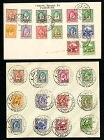Jordan 1950s Forces In Palestine Stamp Cover Pair w/ Overprint Error