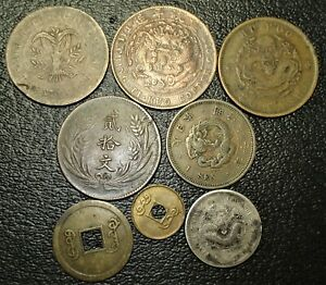 Lot of 8 Miscellaneous Asian Coins