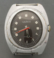 Vintage Soviet russian watch Chaika