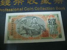 KOREA BANKNOTES 1 WON 1947 (UNC)