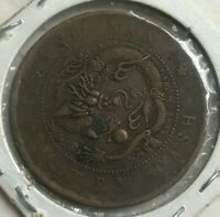 1905 China Kiangnan 10 Cash - Copper