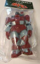 """Medicom Blockhead Sofubi Vinyl 10"""" Figure New Sealed Imported Japanese Toy"""