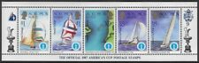 Solomon Islands 1986 World's Cup Miniature Sheet of 5, Sc #573, Plate 9, ow853
