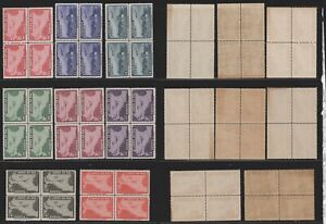 Liberia Air Mail Block 4 - MNH Stamps I100