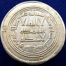 ISLAMIC, Umayyad Caliphate, al-Walid I. AR Dirham; Wasit, 110 AH;