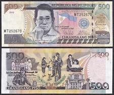 2012 New Design Ser 500 Peso Aquino Tetangco PHILIPPINES Banko Sentral Banknote