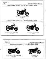 HONDA CLUBMAN GB250 1983-1997 OEM SERVICE & REPAIR MANUAL (JAP)-PART NUMBER-PDF