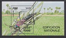 Cambodia 1993 Harmful Insects Sheet ms1334 Comme neuf Neuf sans charnière