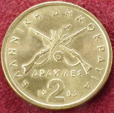 Greece 2 Drachma 1986 (C1610)
