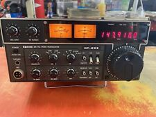 Icom IC-211 2 meter all mode Ham Radio Transceiver / Nice Condition. Powers Up