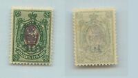 Armenia 🇦🇲  1919  SC  148a  mint. rta9313