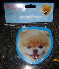 """""""Boo the world's cutest dog"""" Jumbo eraser (new in package)"""