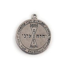 Pendentif Talisman Pentacle de Vénus n°2 (Fabrication Française)