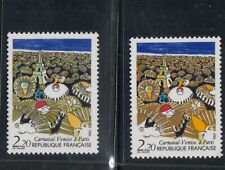 France #1993 (Y&T #2395 Variety) Extra Fine Never Hinged Missing Gold Variety