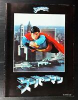 SUPERMAN THE MOVIE Christopher Reeve Margot Kidder 1978 JAPAN SP Book MEGA RARE!