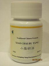 Xiao Chai Hu Tang (Minor Bupleurum Teapills), 200 Pills, by E-Fong