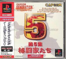USED Capcom Generation 5 Japan Import PS