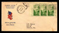 US 1934 Harry Ioor Cacheted Commercial Cover / Edge Creases - L5314