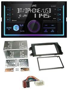 JVC AUX 2DIN USB MP3 Bluetooth Autoradio für Fiat Sedici Suzuki SX 4 ab 06