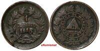 Honduras Bronze 1910/5 1 Centavo UNLISTED OVERDATE SCARCE KM# 66
