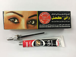 Rani Kohl Black Eyeliner Made In Saudi Arabia Kajal Finest Quality Kohl Around