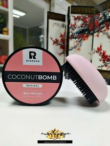 BYROKKO 🥥Coconut Hair Mask ➕ Hair Comb   For Magnificent Hair Care!