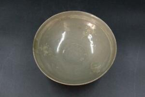 Korean Goryeo Dynasty Celadon Flat bowl celadon ceramic KRS35