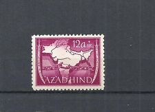 Nationales Indien 1943, Azad Hind,Michelnr: VI A **, postfrisch, Katalogwert € 5