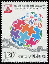 CHINA 2016-27 39th International Organization Standardization stamps国际标准化组织大会