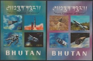 BHUTAN # 118Cm, Em, Ka  THREE 3-D SOUVENIR SHEETS FEATURING CONQUEST of SPACE