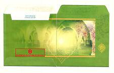 PUBLIC BANK Hari Raya Money Packet Sampul Raya x 2pcs