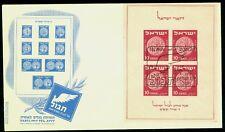 1949 OLD COINS,TABUL,Münze,Monnaie,Moneda,Moneta,Eagle,ISRAEL,Mi.Bl.1, rare FDC