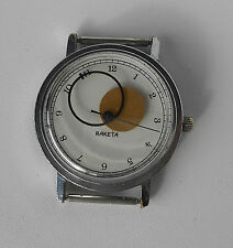 Russian RAKETA Kopernik, Copernicus  watch. White dial. Copernic. 2609