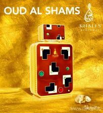Oud Al Shams Ittar From Khalis Perfumes Dubai ( Ittar Attar/ Perfume Oil)