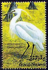 Little Egret Water Birds, Maldives MNH - Z18