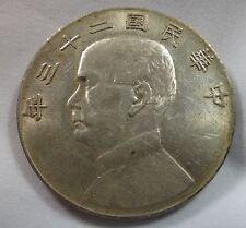 1933-34 China, Republic Of Dollar Y# 345. Dr Sun Yat-Sen.