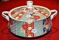 Imari Arita Japanese Porcelain Lidded Casserole Bowl