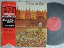 PICCHIO DAL POZZO SAME S/T / JAPAN WITH OBI