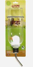 ⭐️NWT Living World Eco + Water Bottle, 26-Ounce Smart Animal Glass Smart Choice