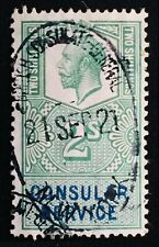 GB 1921 KGV 2/- CONSULAR SERVICE revenue USED NEW YORK GB2615