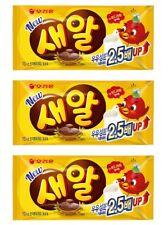 Korean Snack ORION SAE AL 42g x 3Pack Choco Ball Bird's Egg Shape Soft Chocolate