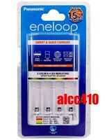 Panasonic Battery Charger Eneloop NiMH AA AAA Quick Fast Smart Charger