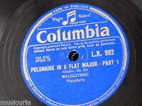 """78rpm 12"""" MALCUZYNSKI chopin polonaise op.53 Ab , LX982"""