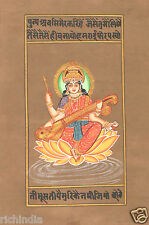 Hindu Artist India Vedic Artwork Miniature Painting Drawing Goddess sarasvati 3
